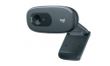 Logitech Webcam C270 - 3MP